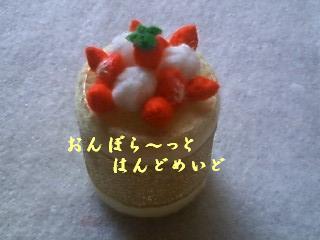 針山・イチゴケーキ