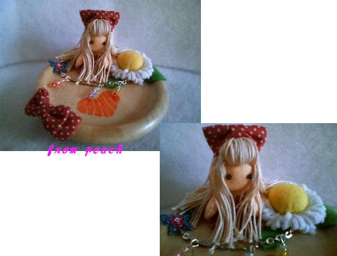 頂き物・peach(トレー-1