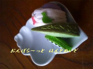 和菓子・梅と鶯②