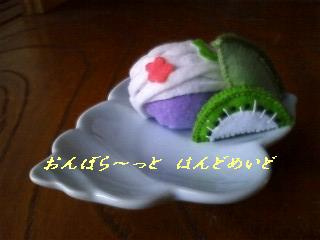 和菓子・梅と鶯