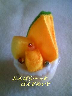 針山・カップケーキ(メロン