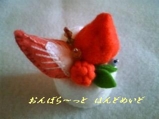 針山・カップケーキ(イチゴ