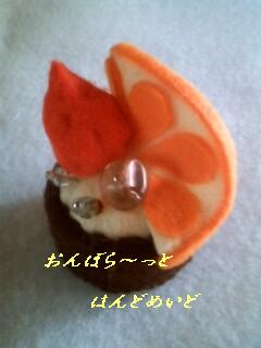 針山・カップケーキ(オレンジ