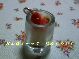 ミニ・スイーツ(プリン・いちご