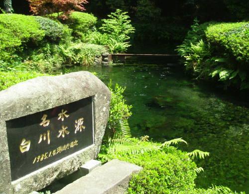 20100503siralkawa.jpg