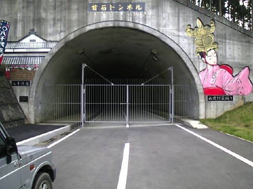 20100511.jpg