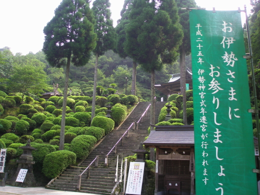 20100708ootuyama.jpg