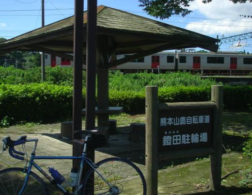 201007172.jpg
