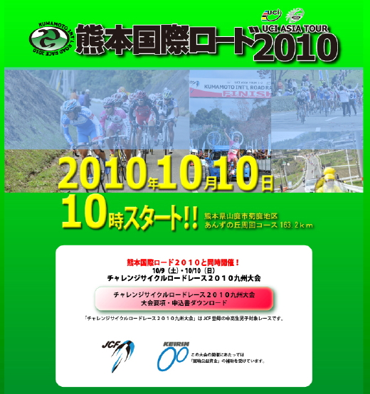 20100803road1010.png