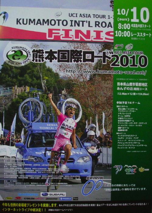 20100915.jpg