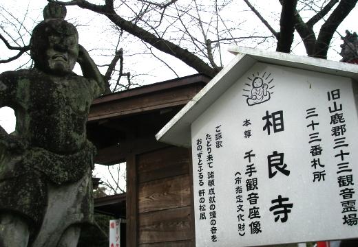201011132.jpg