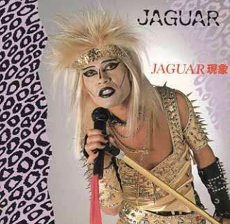 jaguar_gensho.jpg