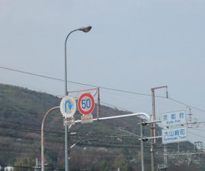 山崎古戦場SN3J0121_convert_20100404173755