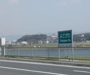 淀川枚方大橋3J0129(2)_convert_20100404182119