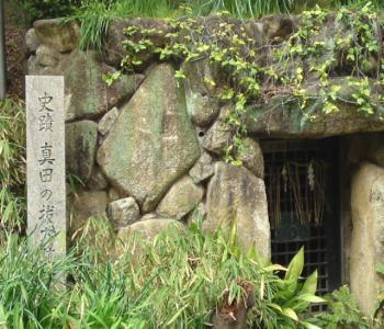 三光神社:抜け穴