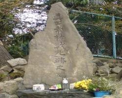 幸村終焉の地20100411135247