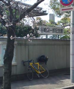 谷崎潤一郎記念館20100411150251