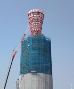 神戸ポートタワー20100411161304