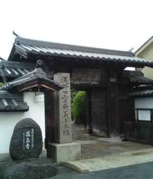 花岳寺20100411210227