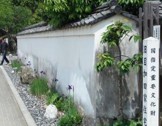 目加田家住居