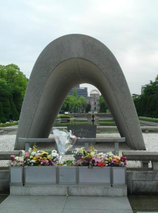 原爆慰霊碑
