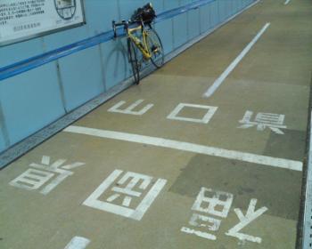 関門トンネル人道①