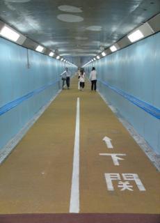 関門トンネル人道②