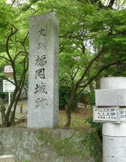 福岡城址碑