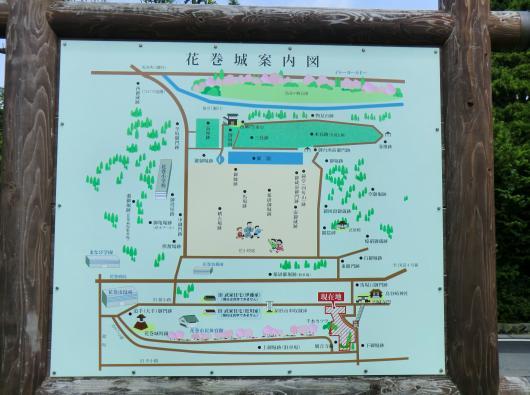 花巻城案内図
