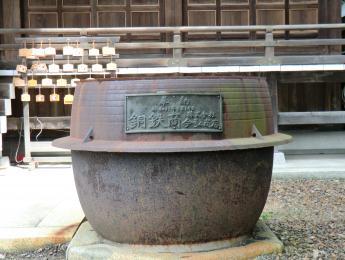 鳥谷崎神社:お釜