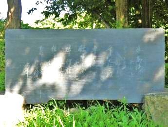 土井晩翠の歌碑