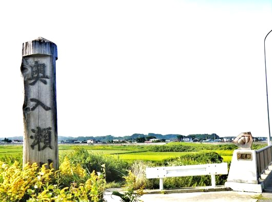 開運橋(奥入瀬川)