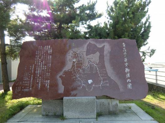 青森県歴史街道の図