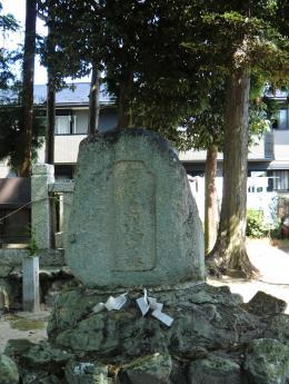 勾当内侍(こうとうないし)の墓