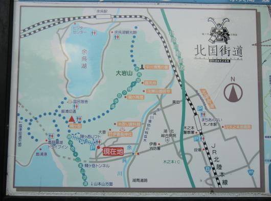 北国街道図