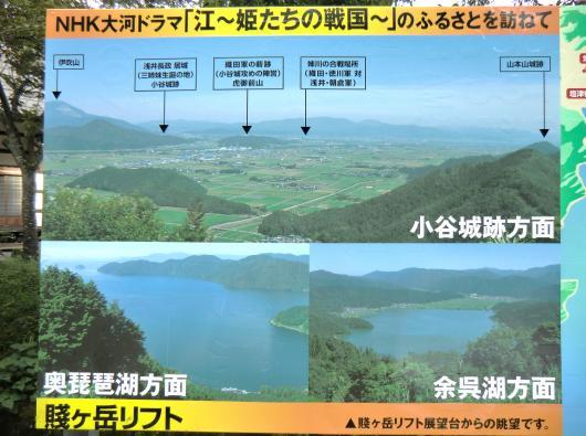 NHK大河ドラマ江~姫たちの戦国