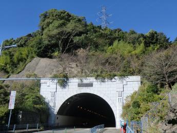 新日見トンネル