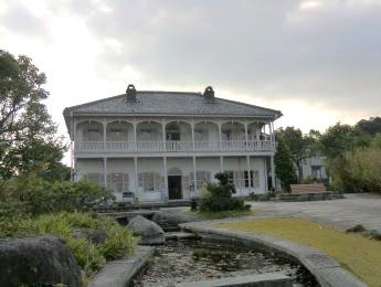 旧三菱第二ドックハウス