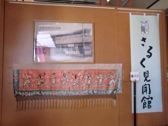 ちゃんぽん博物館