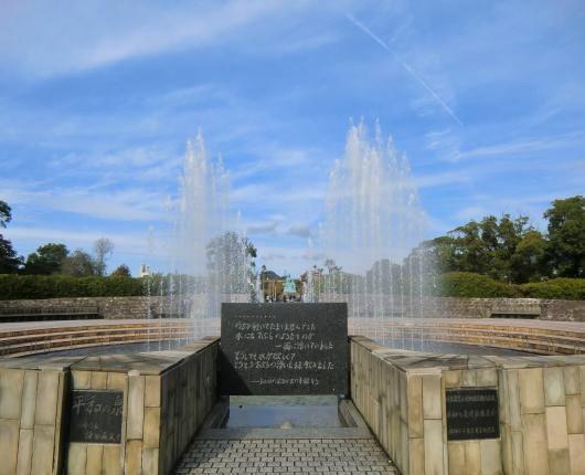 長崎平和公園:平和の泉
