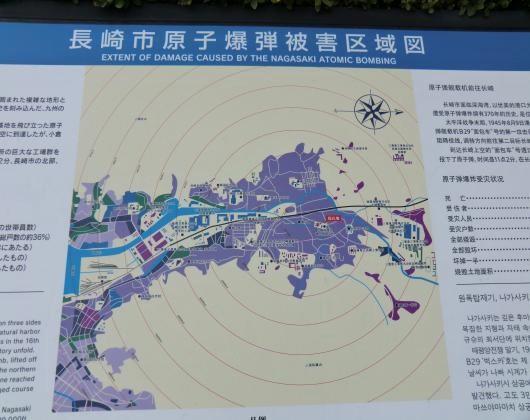 原爆被害区域図