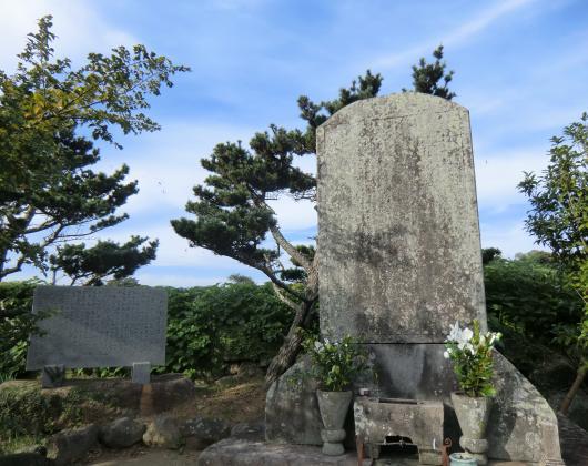 板倉重昌の供養碑