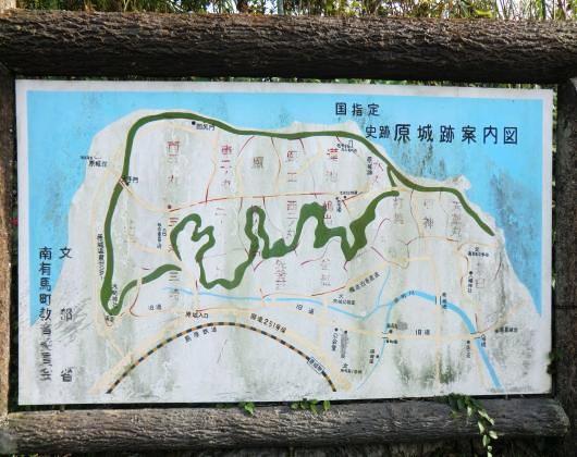 原城案内図