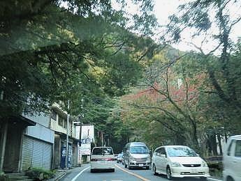 箱根国道1号線