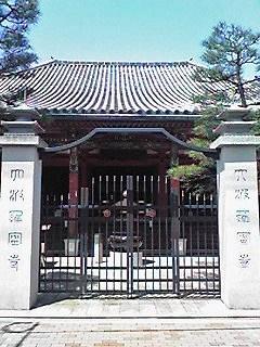 六波羅密寺本堂090529_1049~01
