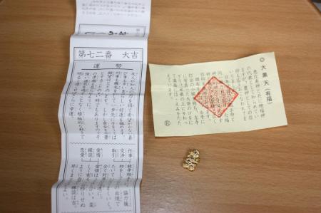 佐野プレミアム・アウトレット&茂林寺8