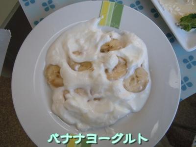 ぱぴ!ぱぴ!ぱぴ!パピヨン♪17