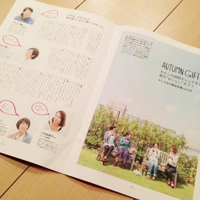 aozora_aki2.jpg