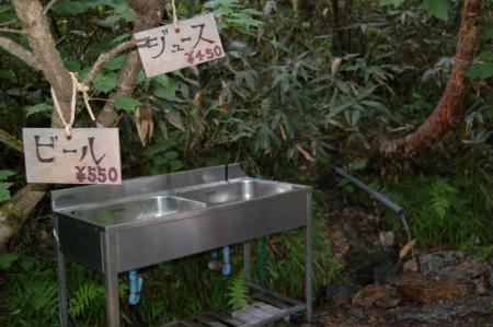 14大沢小屋の水場