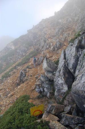 72赤沢岳へ